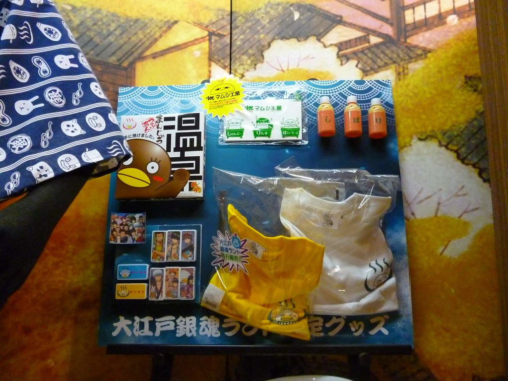Gintama merchandise to steal our souls