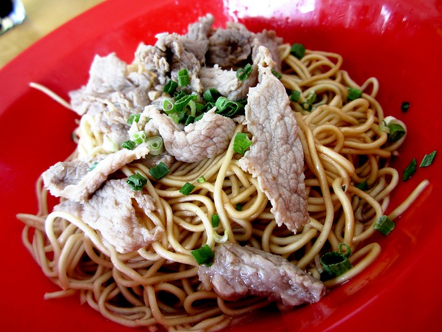 Kuching beef noodles, dry