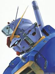 gundam fix box illustration by hajime katoki (62)