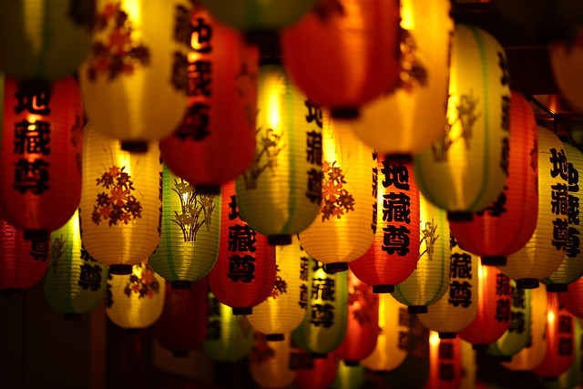 Greetings for the Mid Autumn Festival