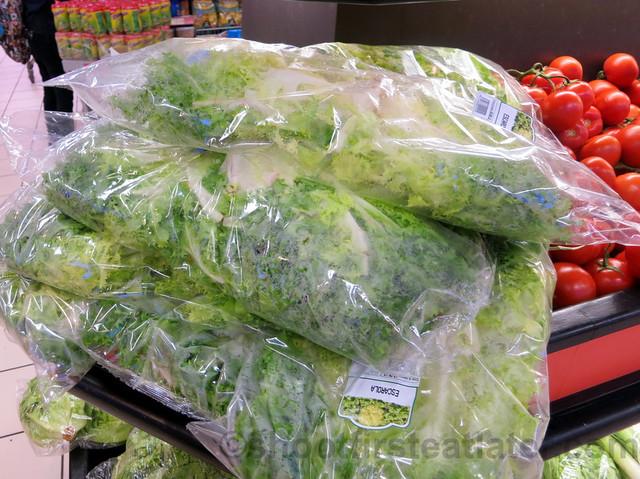 supermarket in San Sebastian- escarole