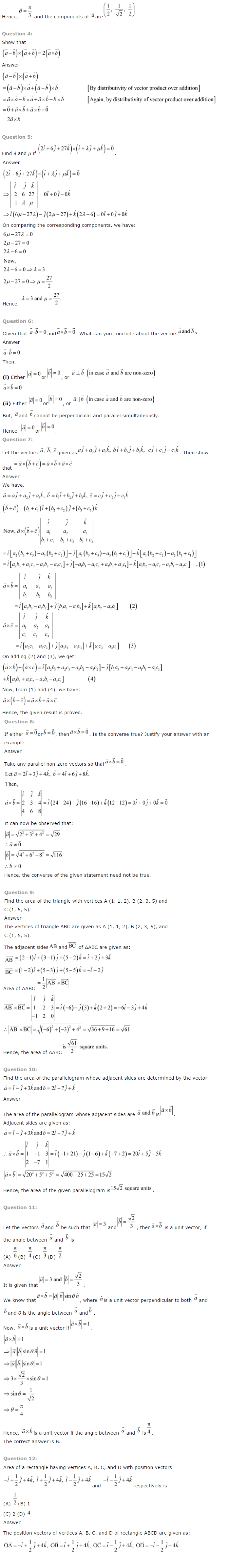 NCERT Solutions for Class 12 Maths Chapter 10 Vector Algebra ex10.5