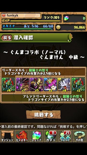 20121008074237