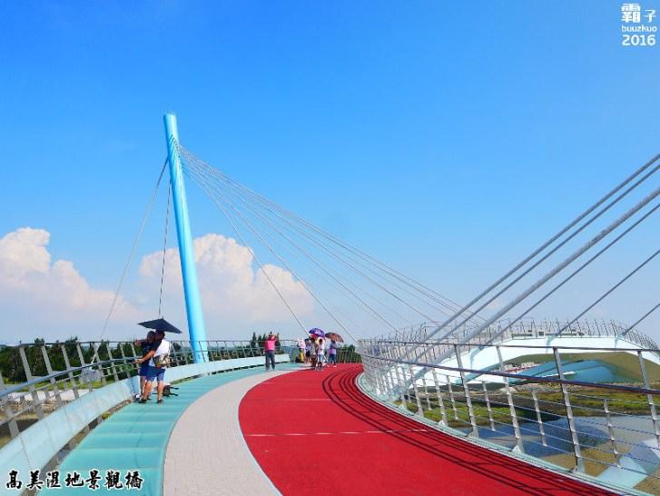 29580824100 dd71062f6b b - 高美濕地景觀橋啟用!高美濕地旁的新地標!