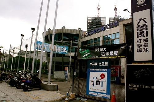 Taroko Sports