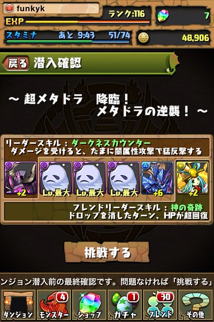 20121027003812