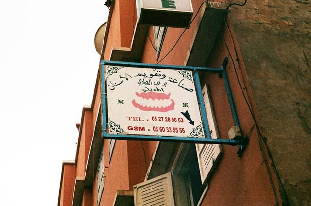 Dentiste II