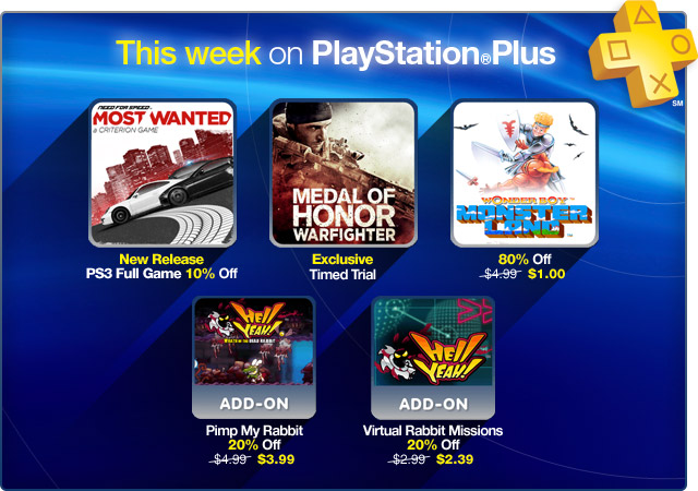 PlayStation Store Update 10-23-2012