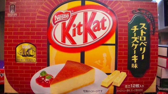 Strawberry Cheescake KitKat