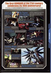 Gunpla Catalog 2012 Scans (17)