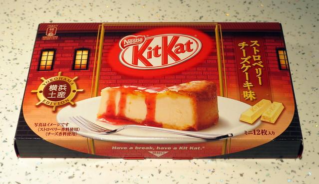 ストロベリー チーズケーキ (Strawberry Cheesecake) Kit Kats, Yokohama (Japan)