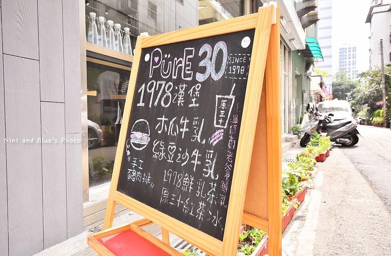 台中早午餐原三十木瓜牛奶09