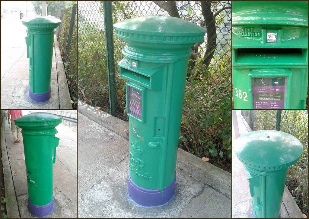 瑪嘉烈醫院下面,清麗苑,郵筒