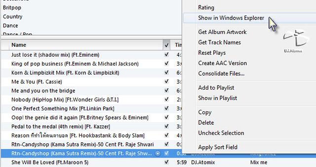คลิ๊กขวาที่ชื่อเพลงแล้วเลือก Show in Windows Explorer