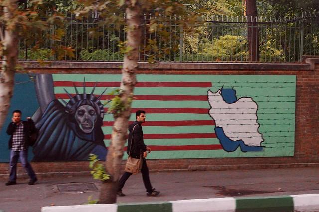 Old US Embassy Tehran, Iran