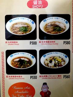 Ukokkei Ramen Ron menu-001