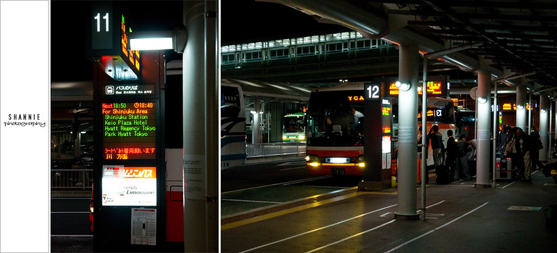Narita Airport's Airport Limousine 成田空港、東京