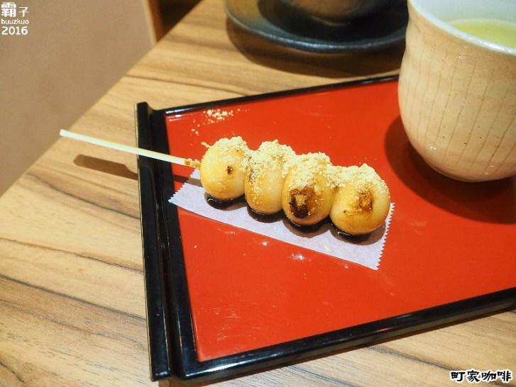 29545203176 28bc709a2b b - 町家咖啡,日式茶屋內有精緻抹茶甜點~(已歇業)