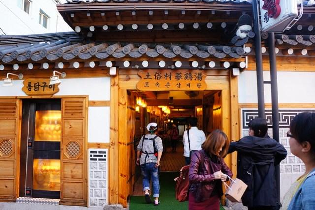 Famed Korean Ginseng Chicken Soup at Tosokchon