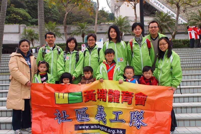 2012-01-08 2012港島九龍區公益金百萬行