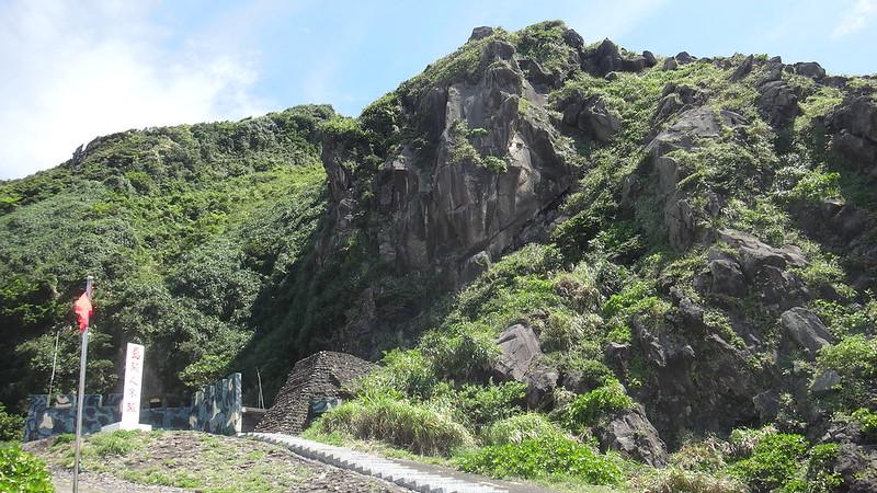 龜山島坑道9