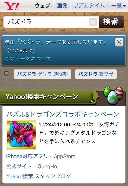 20121025003819