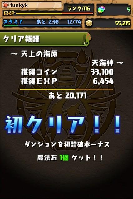 20121027113225