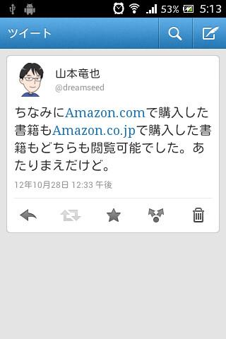device-2012-10-29-051308