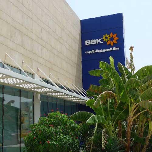 Logo_BBK-Bank_Bank-of-Bahrain-&-Kuwait_KW-3