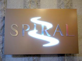 Spiral Buffet, Sofitel Hotel Manila