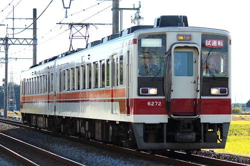 6172F @羽生〜川俣