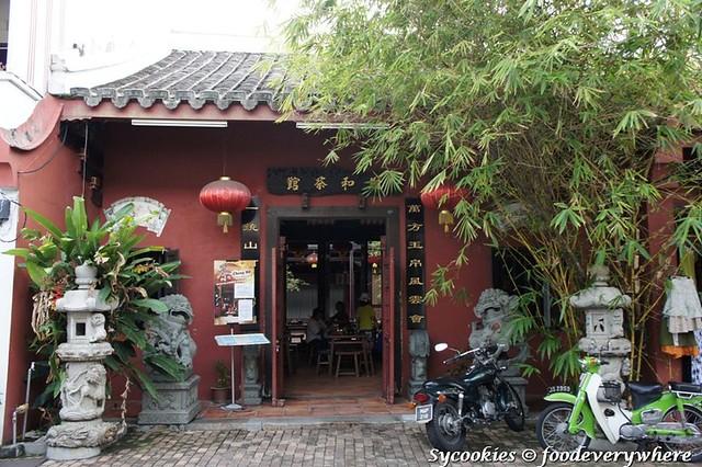 3.@tea house