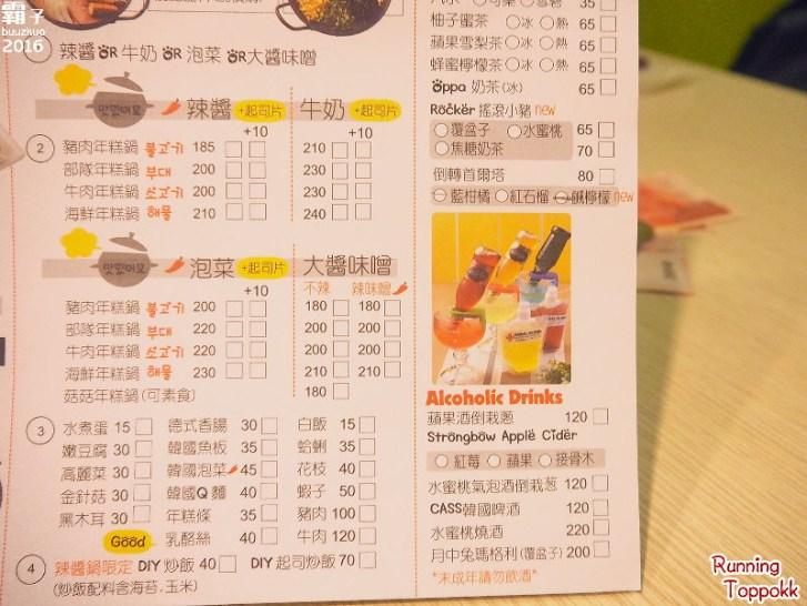 29412402211 4e9e9fcafa b - 奔跑吧!年糕鍋,一中街的韓國年糕鍋專賣,起司雞鍋炸雞沾起司吃,好邪惡阿~