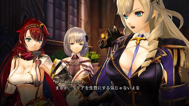 yorunonaikuni2_160829 (7)