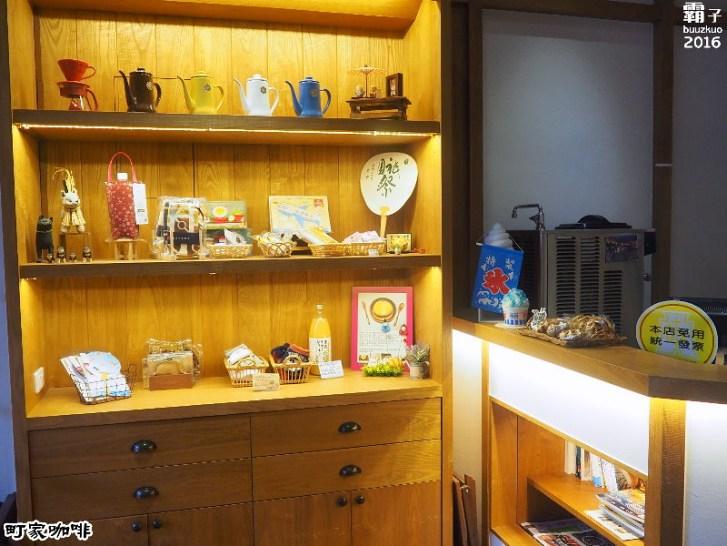 29545205786 786a2439ac b - 町家咖啡,日式茶屋內有精緻抹茶甜點~(已歇業)