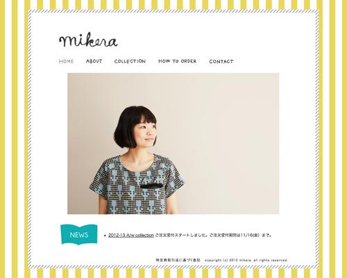 mikera website top