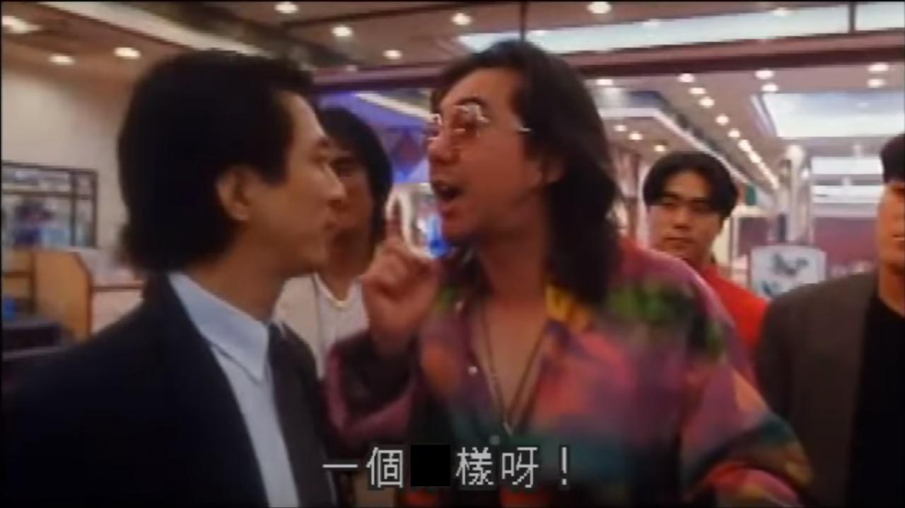 【香港01】李立峯:Choking my air 從港產片看香港中英夾雜的獨特語言文化 (1411) - 港文集