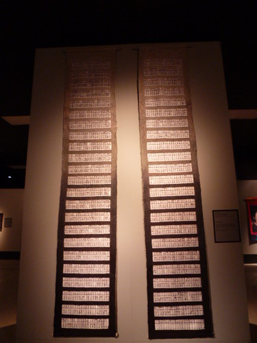 10-1-12 KS - Abilene, Eisenhower Library & Museum 55