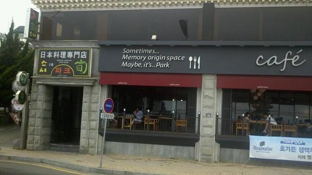 Funniest Signs in Korea