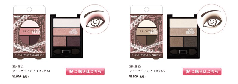 VIVI Magazine Brigitte eyeshadow
