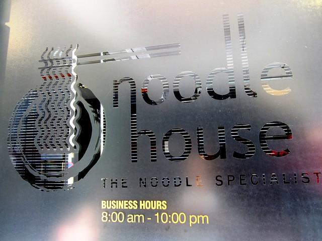 Noodle House Sibu
