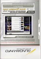 Gunpla Catalog 2012 Scans (42)