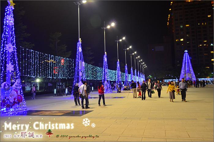 【2012臺中 聖誕活動】聖誕月。我在聖誕城市歡度聖誕節-Yumeko's Blog . 悠咪 ps.微笑中的城堡