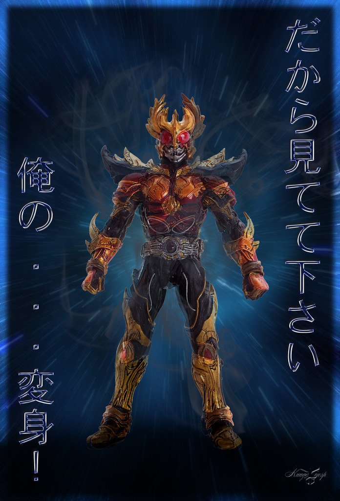 Kuuga Rising-Ultimate Form