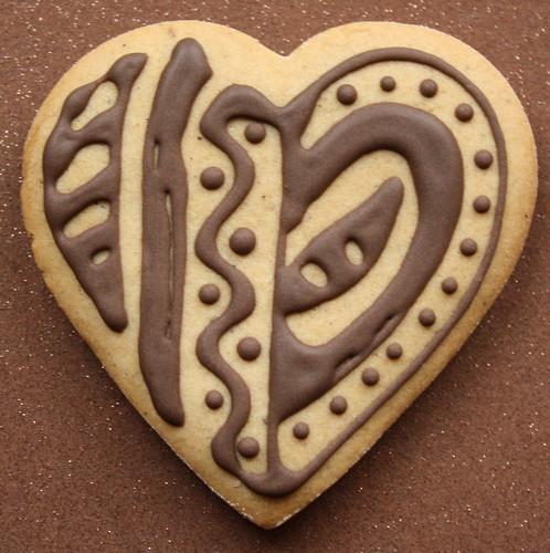 2012 11 Diwali Henna Cookies (2)