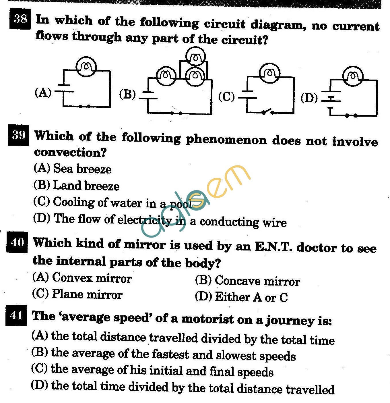 NSTSE 2011 Solved Question Paper for Class VII