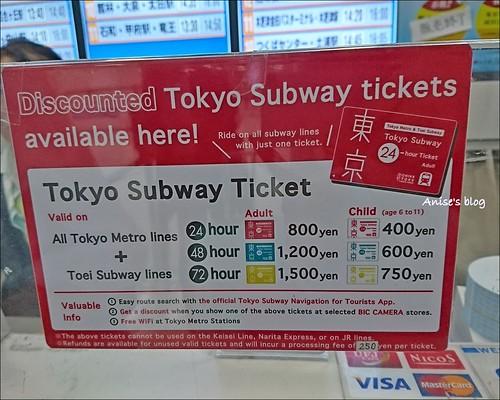 東京自由行_044