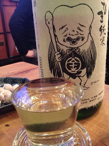 こなき純米600円@立ち呑み地酒屋 常蔵