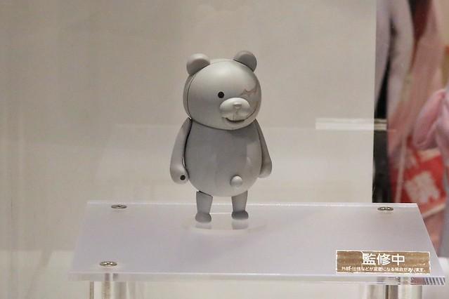 Nendoroid Monokuma