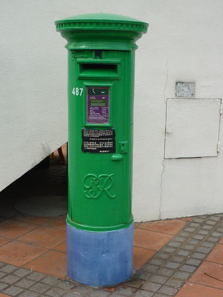 P1090462